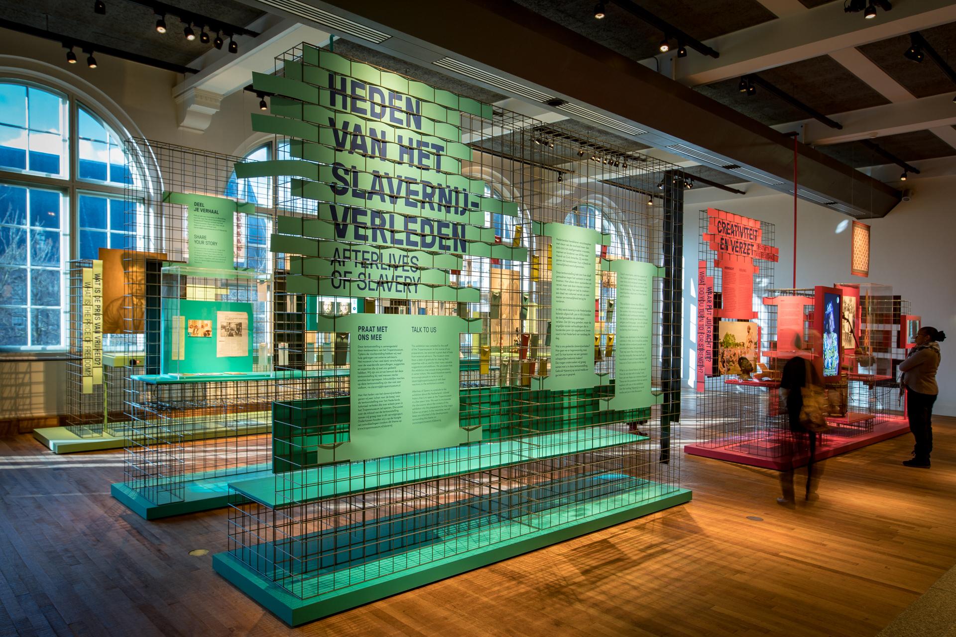 tentoonstellingsontwerp heden van het slavernijverleden tropenmuseum 1 jpg