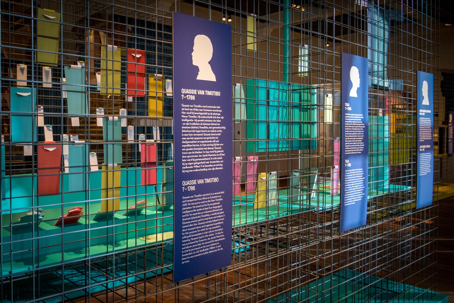 tentoonstellingsontwerp heden van het slavernijverleden tropenmuseum 11 jpg
