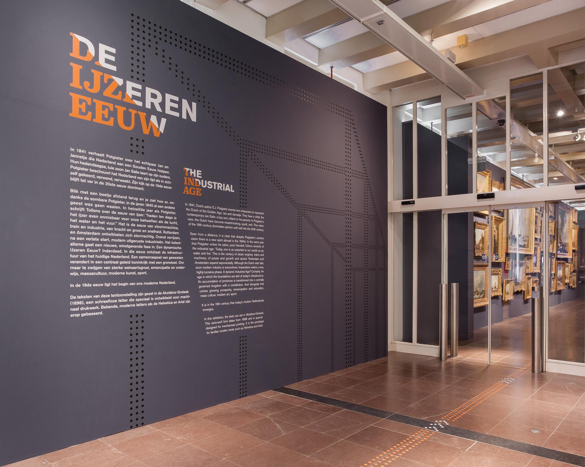 tentoonstellingsontwerp ijzeren eeuw amsterdam museum 01a jpg