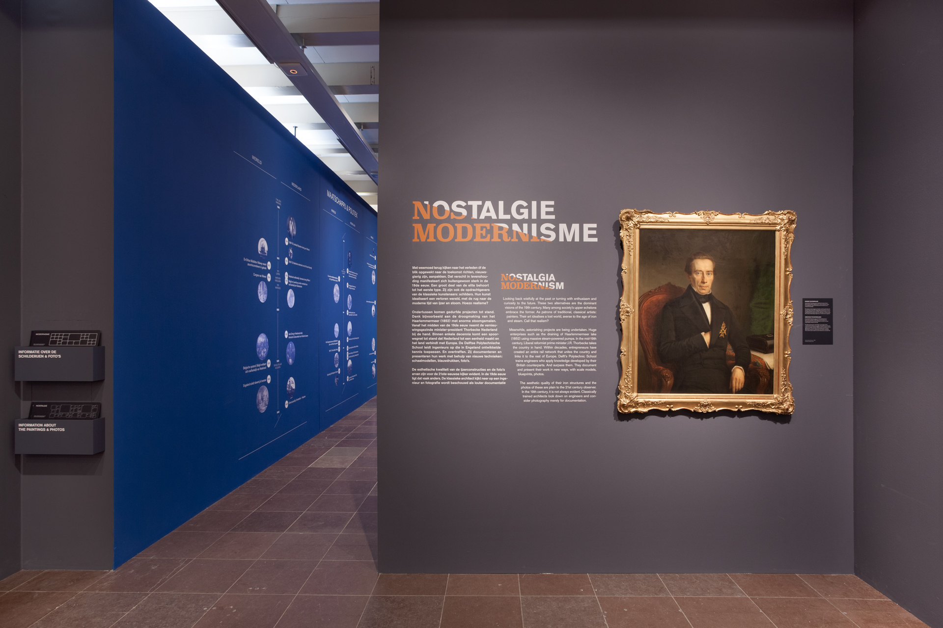 tentoonstellingsontwerp ijzeren eeuw amsterdam museum 04 jpg