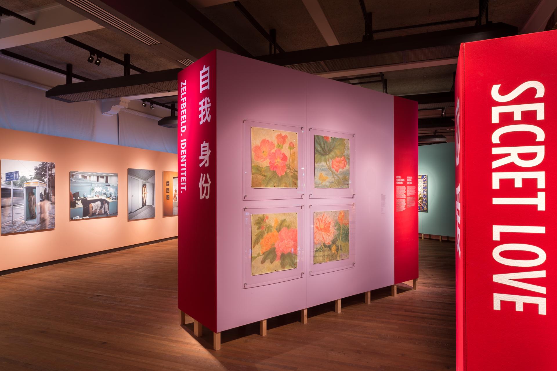 tentoonstellingsontwerp secret love tropenmuseum 13 jpg