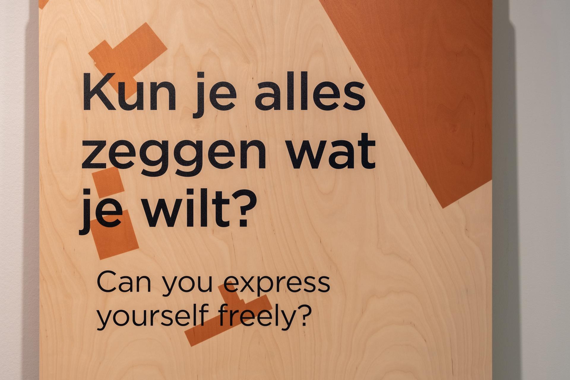 tentoonstellingsontwerp stadslab2 amsterdam museum 8 jpg
